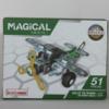 Metal vehicle construction kit