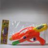 Water gun 27cm